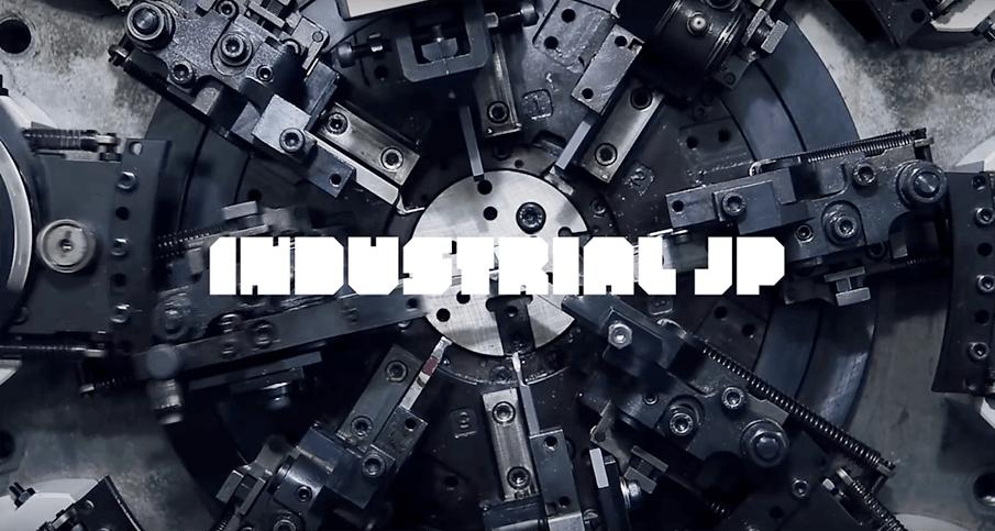 映像と音楽がシンクロする、町工場が主役のレーベル「INDUSTRIAL JP」