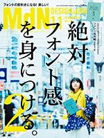 mdn11_icon