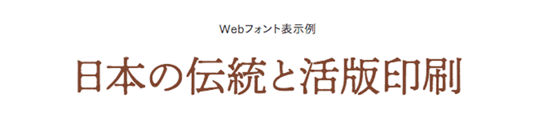 引用元:大日本印刷株式会社 公式サイト