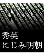nijimi_icon