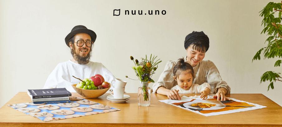 自分へ、大切なあなたへ「nuu.uno」の記憶に残るフォトハンカチギフト