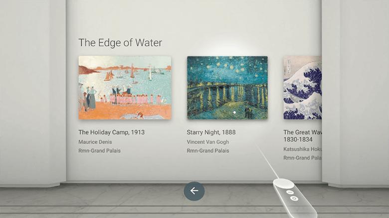 引用元:Google Arts & Culture 公式サイト