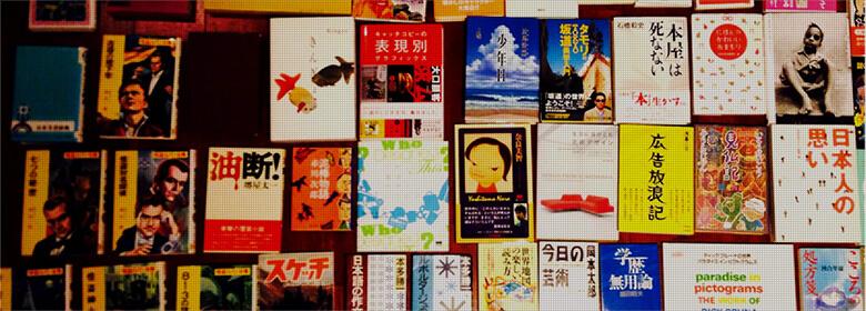 引用元:CAMPFIRE 泊まれる図書館「暁」プロジェクトページ