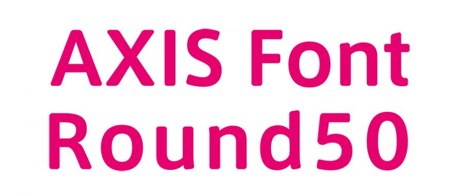 引用元:AXIS Font 公式サイト