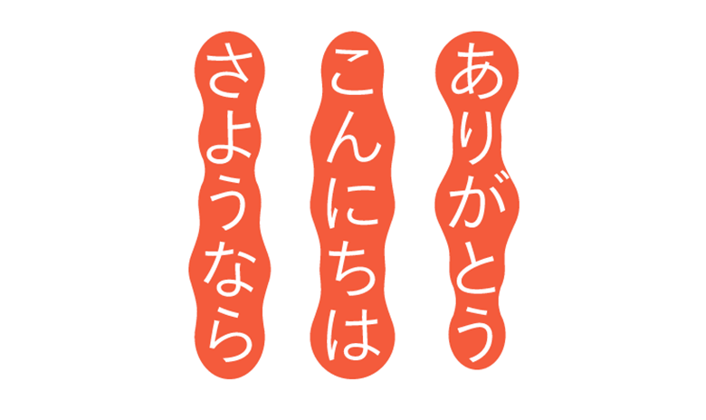 引用元:Monotype 公式サイト