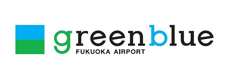 greenblue_logo7801