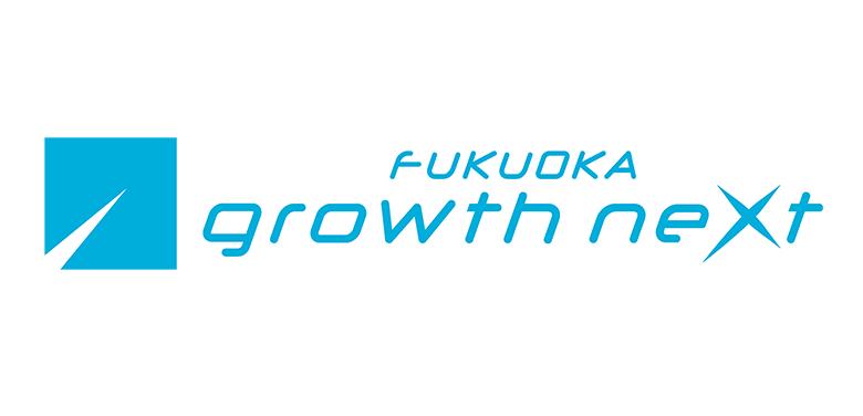 FUKUOKAgrowthnext_logo780