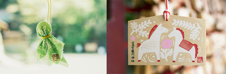 引用元:竈門神社 公式サイト
