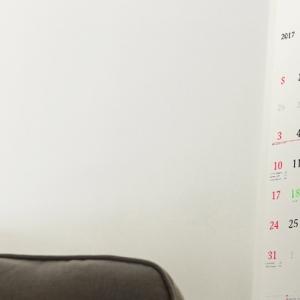 引用元:Magic Calendar 公式サイト