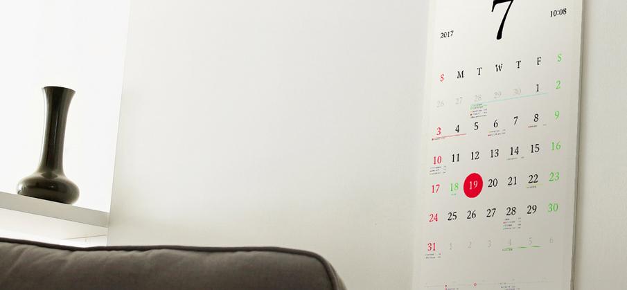 スマホと連動した紙のようなカレンダー「Magic Calendar」