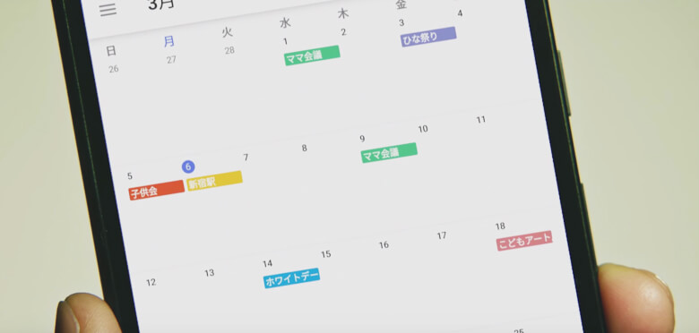 引用元:Magic Calendar 公式動画