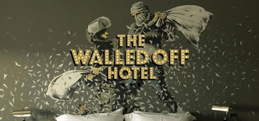 謎に包まれたアーティスト、バンクシーが手掛けるアートホテルがイスラエルに誕生!