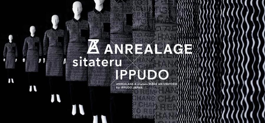 引用元:IPPUDO PUTSIDE 公式サイト