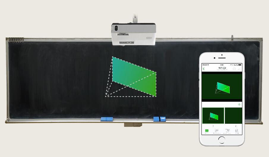 ハイブリッド黒板アプリ「Kocri」で授業を楽しくスマートに
