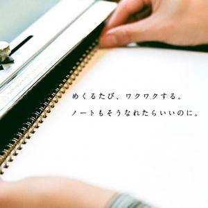 引用元:カキモリ 公式サイト