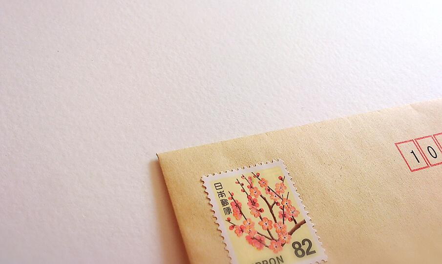 1名限定。日本郵便の「切手デザイナー」募集開始