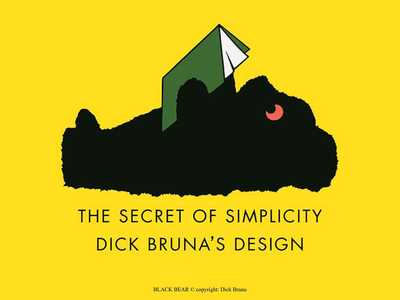 展覧会メインビジュアル BLACK BEAR ©️ copyright: Dick Bruna