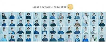 引用元:LEXUS 公式サイト