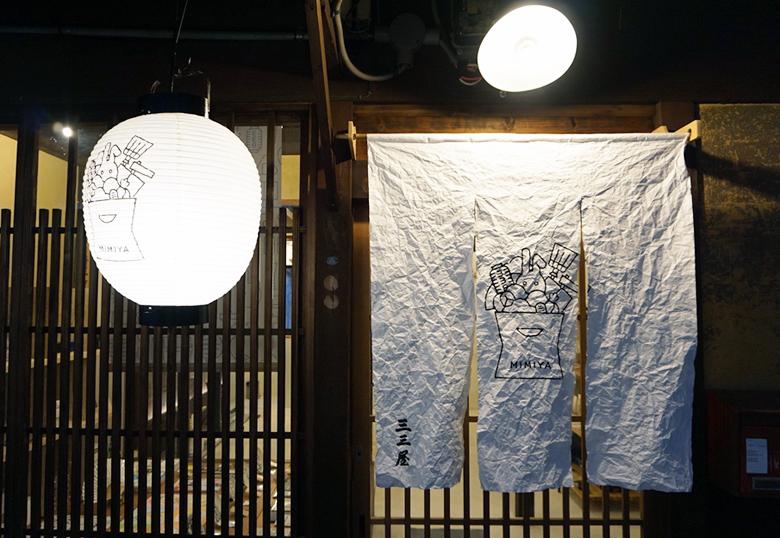mimiya_entrance780