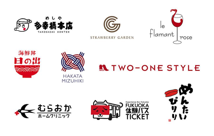 梶原さんから生まれるブランドロゴの「考え方、作り方、使い方」