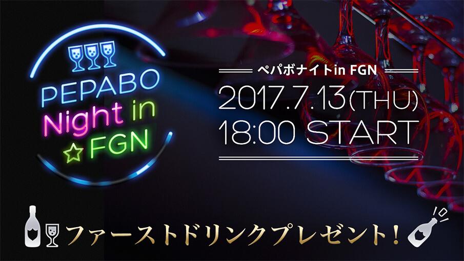 「福岡研究開発シティ宣言」トークイベント開催!