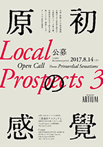 local_prospects_3_150