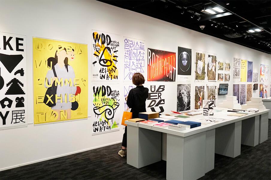 世界のグラフィック作品が集結した「TDC展」で、デザイナー研修