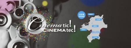 引用元:Short Shorts Film Festival & Asia 2017 in FUKUOKA 公式サイト