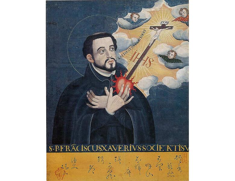 重要文化財 聖フランシスコ・ザビエル像 神戸市立博物館蔵