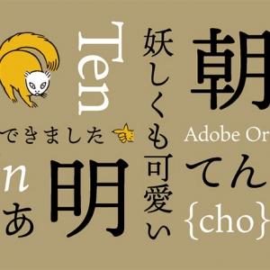 引用元:Adobe 公式サイト