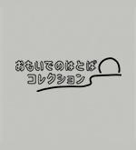 150_logo_