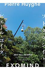 150_sototamashii