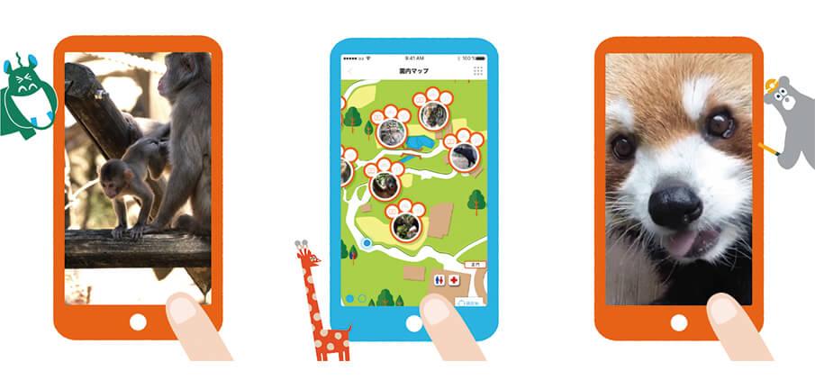 わたしたちと動物をひとつにするアプリ「one zoo」