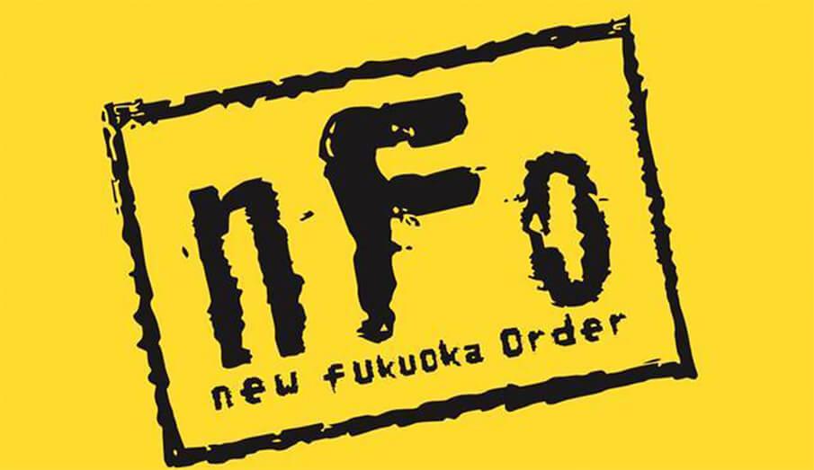 カレーはカルチャー!福岡発、超名店が一堂に会すプレミアムイベント「nFo」