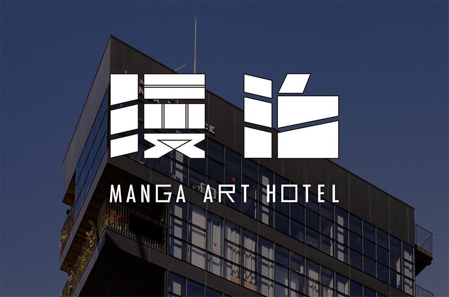 眠れないホテル!?約5,000冊のマンガが読み放題のホステル「MANGA ART HOTEL, TOKYO」
