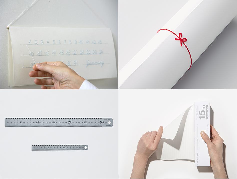 国内最大級のデザインコンペティション『コクヨデザインアワード2020』が募集を開始