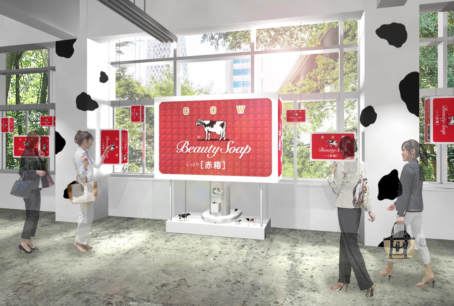 泡を楽しむイベント「赤箱 AWA-YA」が福岡・天神に上陸!