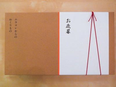 九州ムラコレ市場様の、2013年お歳暮のパッケージデザイン、Webサイトなどを制作させて頂きました。
