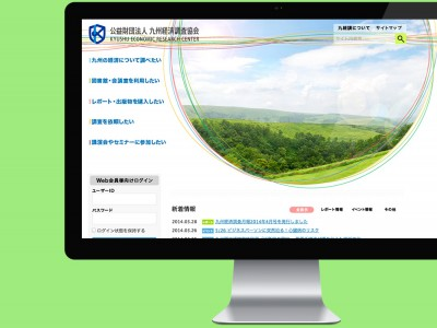 For Kyukeicho we designed a website and developed a content management system.