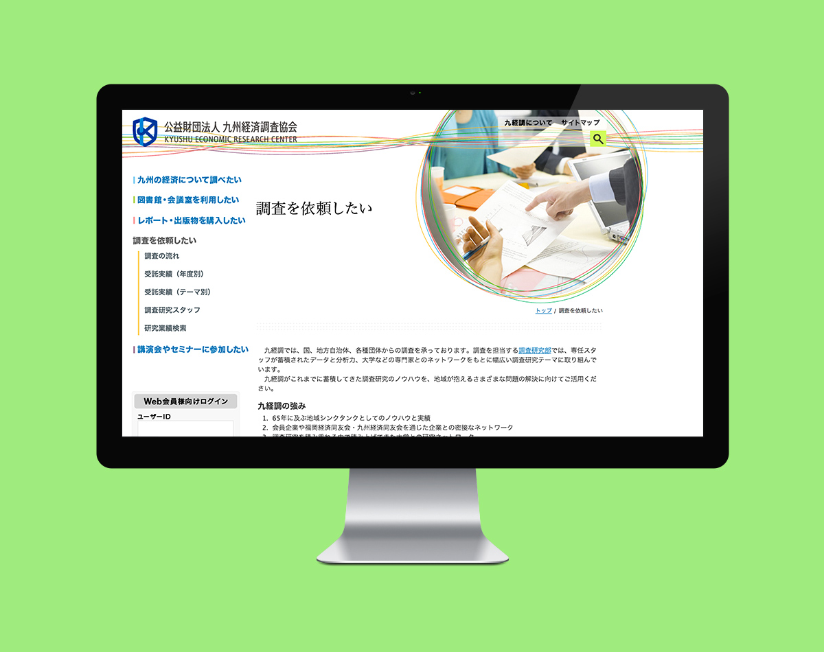 "<p>For Kyukeicho we designed a website and developed a content management system. Kyukeicho is the ""Kyushu Economic Research Center"".</p>"