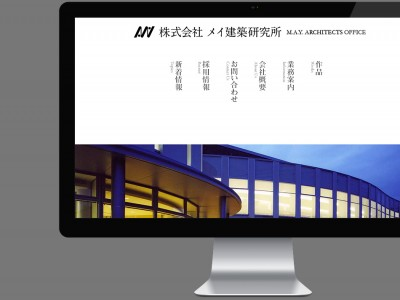 We designed the M.A.Y. architecture office website.