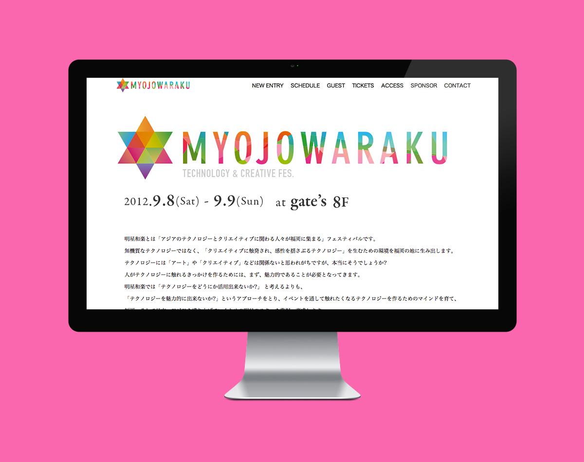 myojowaraku