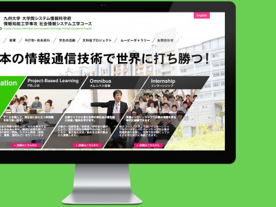 "For QITO we designed a website and developed a content management system. QITO is the ""Kyushu University Information, Communication, Technology and Architecture Educational Program""."
