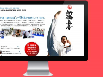 We designed the website for Shinkyokushin, a Kyokushin-Karate dojo.