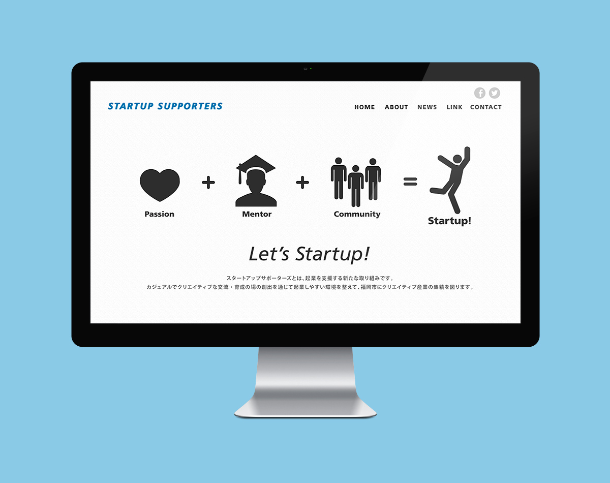 startup_supporters