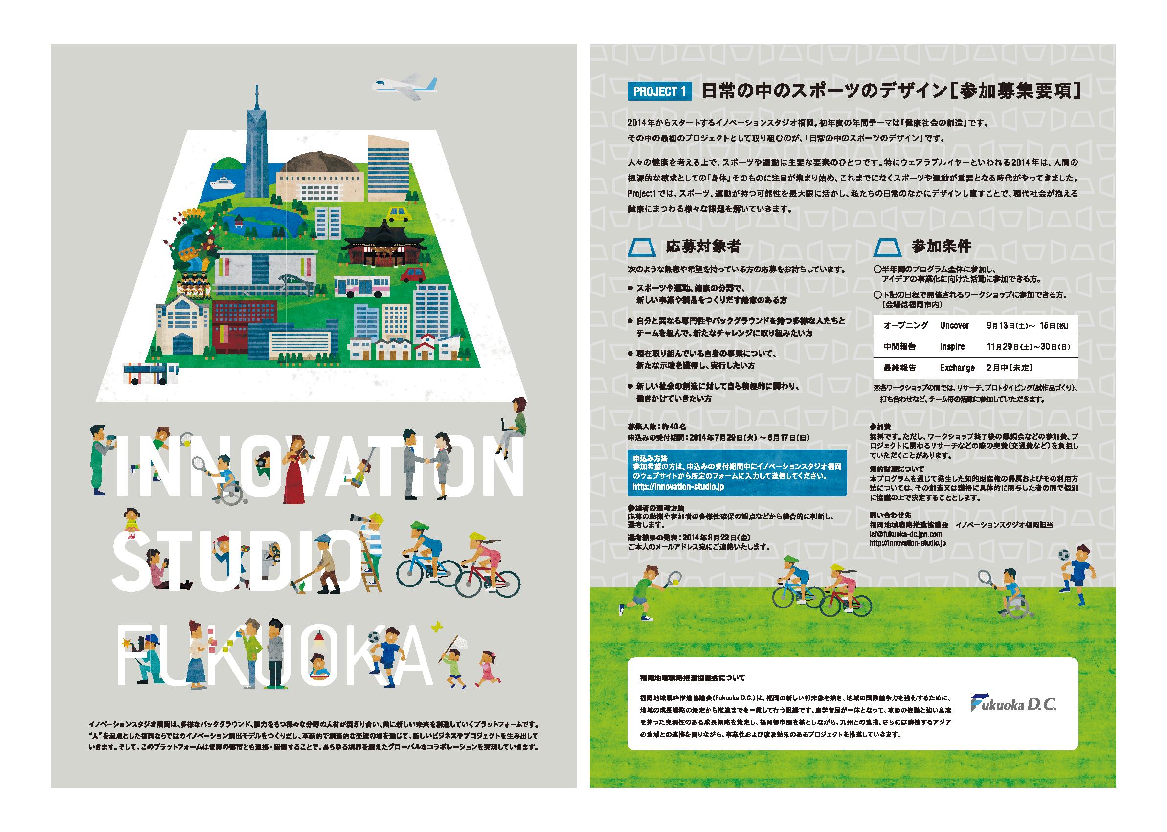 Inn_flyer