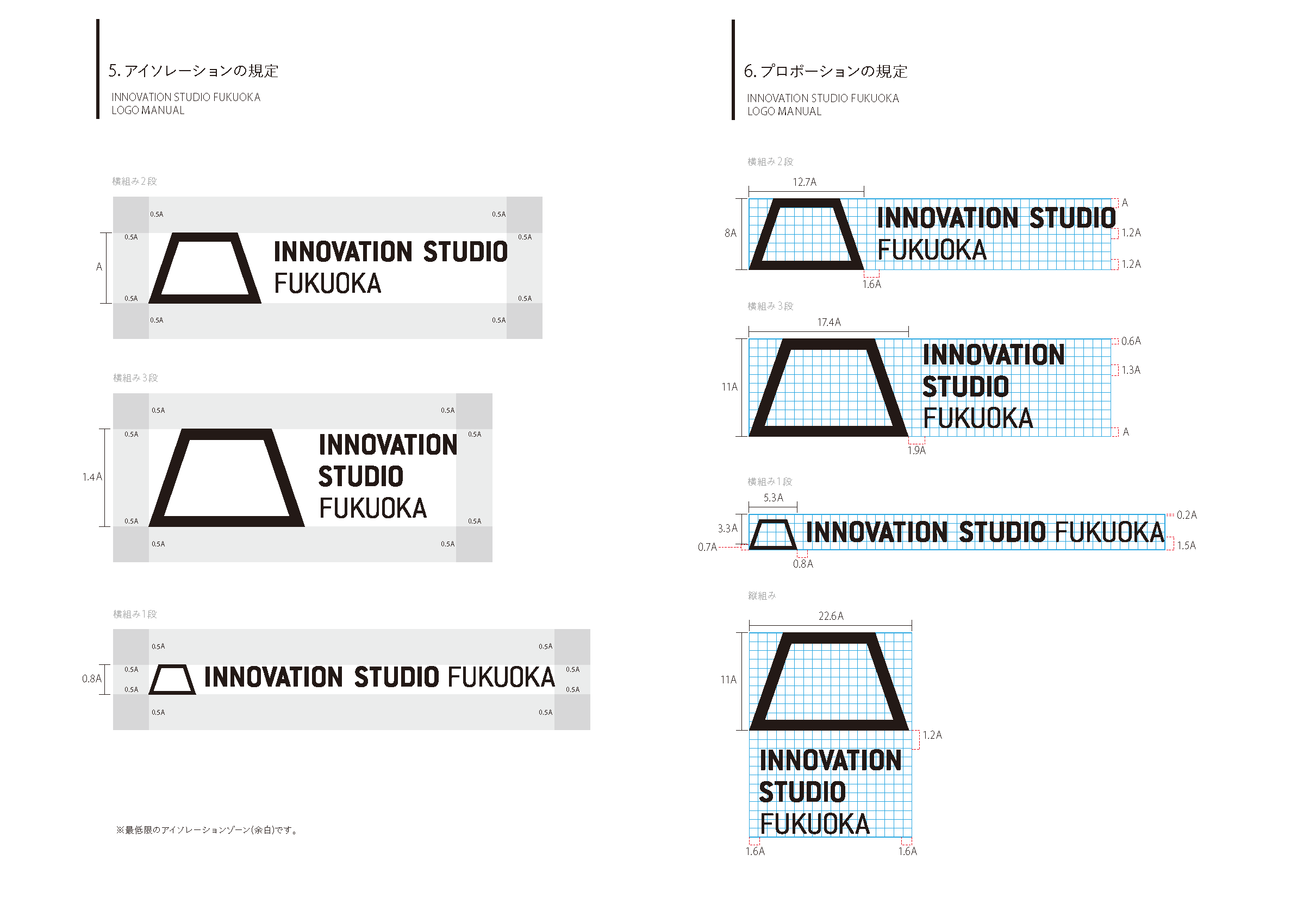 Innvation_studio