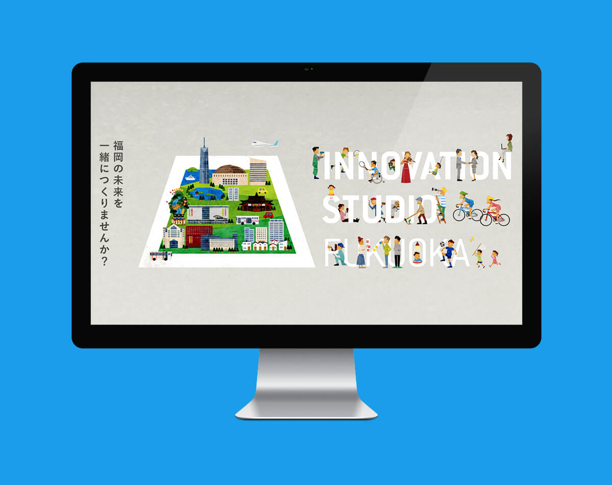 INNOVATION STUDIO FUKUOKA