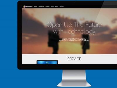 株式会社グルーヴノーツ様のWebサイトを制作させていただきました。