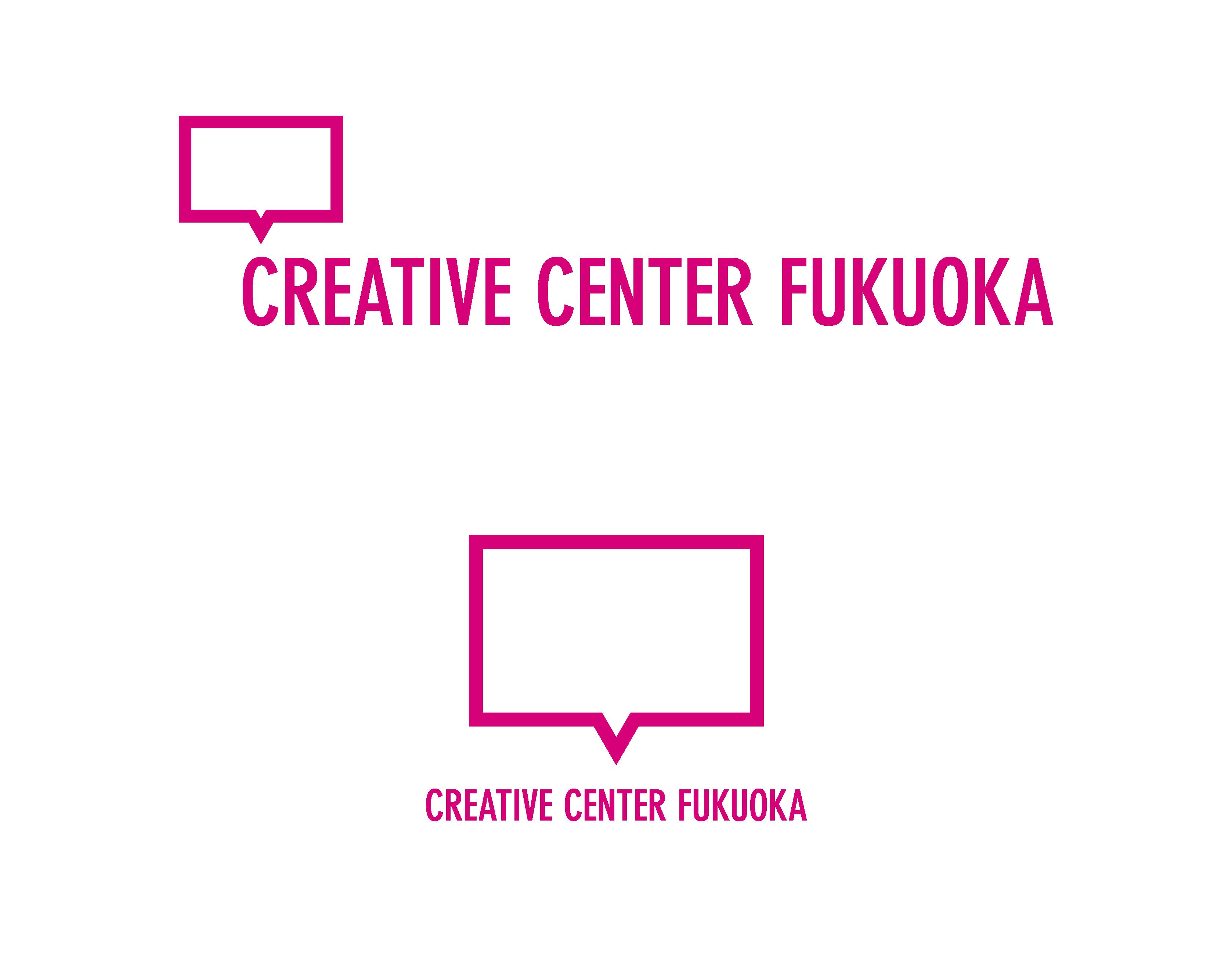 クリエイティブセンター福岡様のロゴ、名刺、ツールの制作をさせて頂きました。
